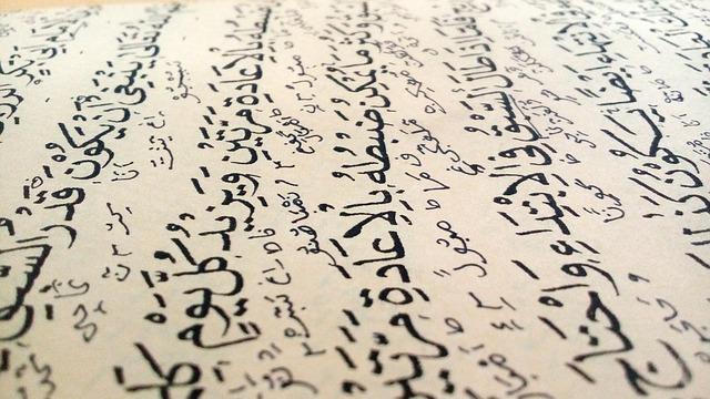 doa ibu hamil, Doa mendapatkan keturunan yang baik (QS. Ali Imran 38)